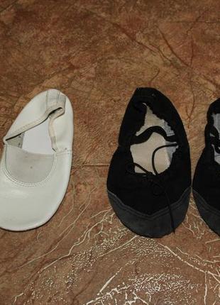 Чешки кожаные для гимнастики, танцев - обе пары за 50грн