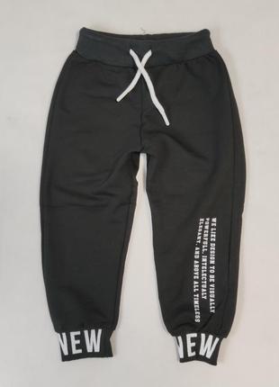 Детские модные штаны хлопковые для мальчика 1 2 года черные 55...