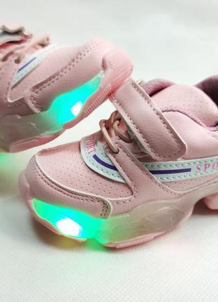 Детские светящиеся кроссовки с led подсветкой для девочки розо...