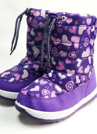 Детские дутики теплые зимние сапоги на зиму для девочки фиолет...