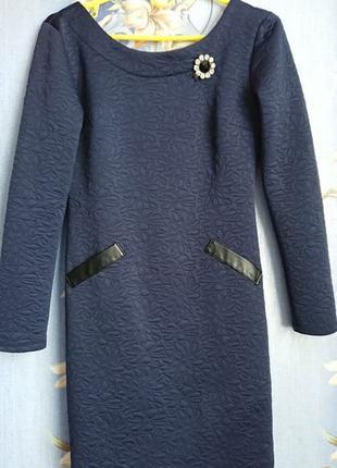 Платье синее осень-зима