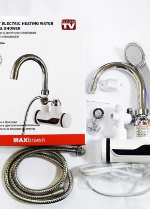 Кран водонагреватель с душем, бойлер-кран Delimano