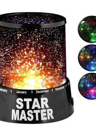 Ночник Звездное небо Star Master Black
