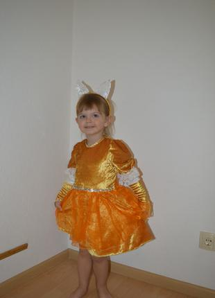 Новогодний костюм лисичка