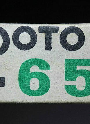 Черно-Белая Фотопленка Svema «Foto-65» 36 Кадров. СССР