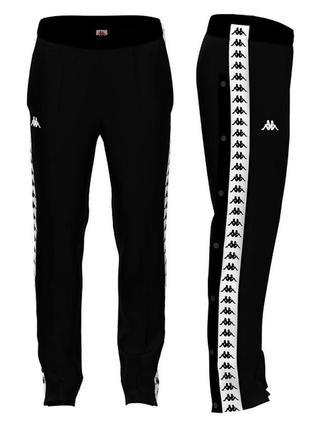 Спортивные брюки штаны с лампасами на кнопках kappa, оригинал,...