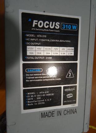 Focus ATX-310 310W P4, 24pin+4pin, w/Sata, ATX
