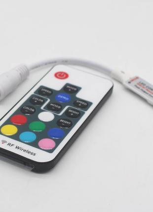 Контроллер RGB светодиодной led ленты с пультом