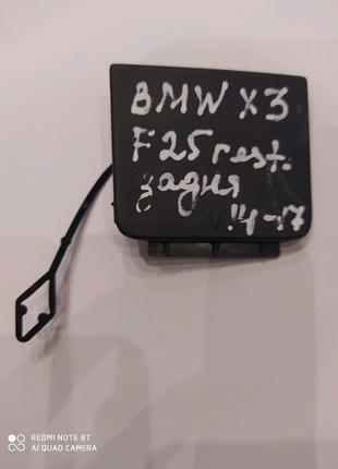 Заглушка бамперного крюка BMW X3 F25 рестайл 14-17 зад