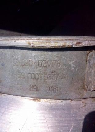 Бидон 40 литров СССР