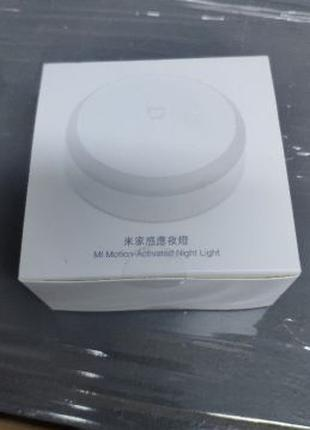 Xiaomi Mi Motion-Activated Night Light MJYD01YL