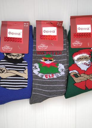 Носки махровые для мужчин новогодние