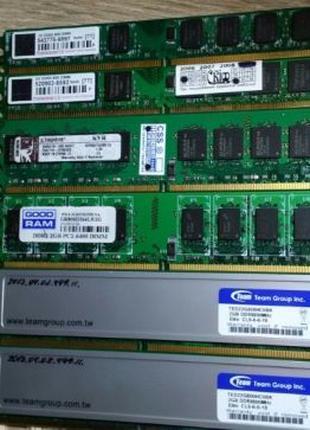 Оперативная память ddr2-800