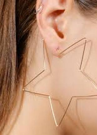 Сережки зірки, серьги. сережки у формі зірки, сірі, серебристі.