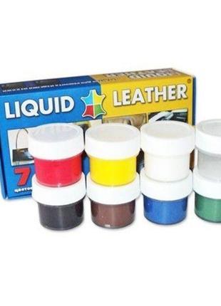 Жидкая кожа для ремонта кожаных изделий Liquid Leather желтая
