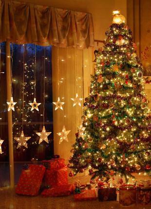 Новогодняя рождественская светодиодная гирлянда штора Звёздопад