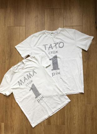 Фемели лук футболки семейные