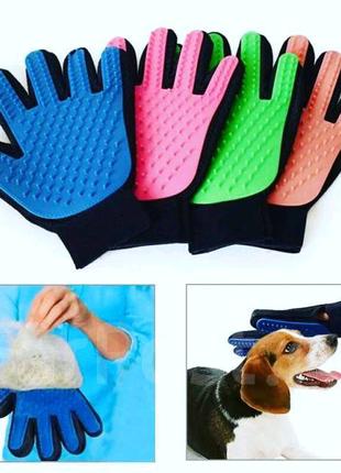 Перчатки для вычесывания