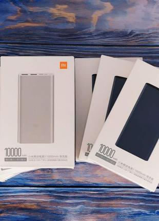 Power Bank Xiaomi Original Bank 3 10000mAh