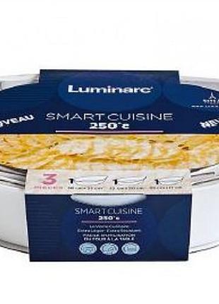 Набор форм для запекания Luminarc Smart Cuisine из 3 предметов P0