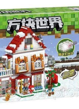 Конструктор Зимний дом МАЙНКРАФТ minecraft QL 0560 Аналог LEGO