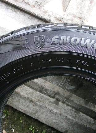 Зимові шини ROSSAVA SNOWGARD 205/65/R15 94T
