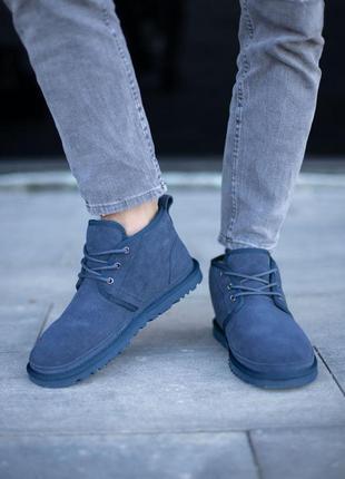 Зимние мужские ботинки ugg в синем цвете с овчиной