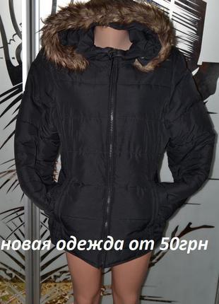 Спортивная куртка с капюшоном теплая h&m
