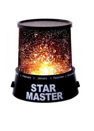 Проектор-ночник-светильник Звездного Неба STAR MASTER