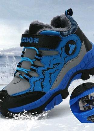 Зимове взуття / Зимняя обувь / Детская обувь
