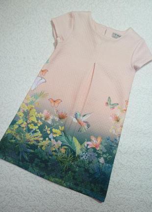 Нарядное платье next  на 7 лет