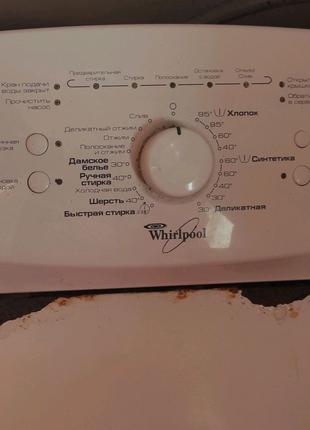 Пральна машина Whirlpool