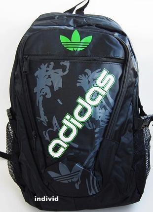 Спортивный рюкзак. школьный портфель. сумка. городской рюкзак