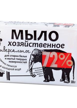 Мыло Хозяйственное универсальное 72%