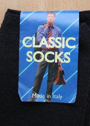 Шерстяные носки , италия, 44-45 размер