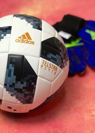 Футб мячи Adidas и Nike  5 моделей