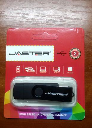 Флешка 64 гб USB-Micro USB, OTG