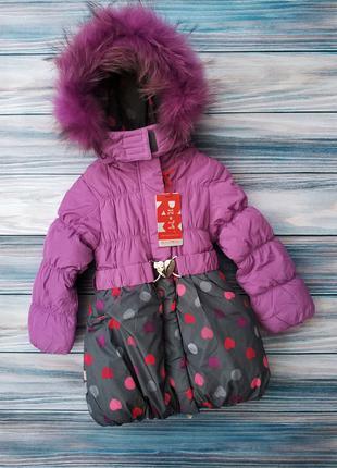 Красивая теплая зимняя куртка для девочки , бренд rm kids, кач...