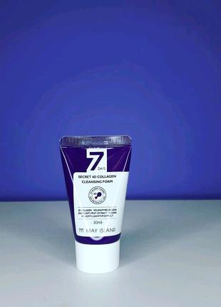 Пенка для умывания очищающая  7 Days Secret 4D Collagen