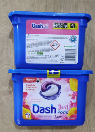 Dash 3 in1