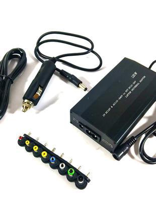 Универсальное зарядное устройство для ноутбука в авто и 220В 120W