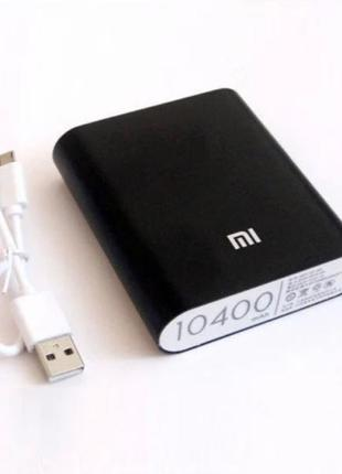 Power Bank Xiaomi Mi 10400 mAh повер банк