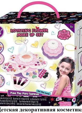 Детская декоративная косметика 22033