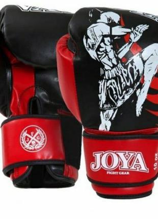 Боксерские перчатки, кожа
