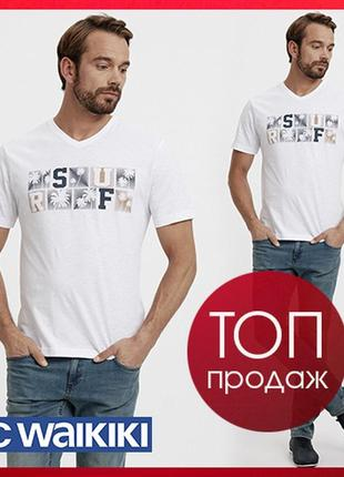 Белая мужская футболка lc waikiki / лс вайкики с v- образным в...