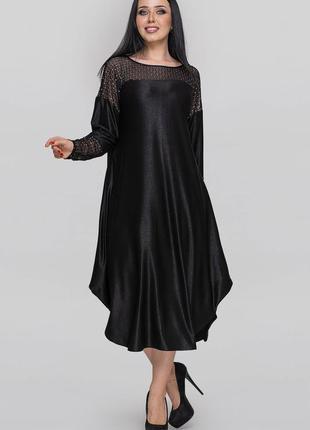Вечернее нарядное стильное шикарное платье оверсайз