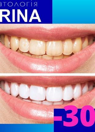 Отбеливание зубов | Відбілювання зуб