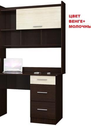 Письменный стол с надстройкой ШКОЛЬНИК-4