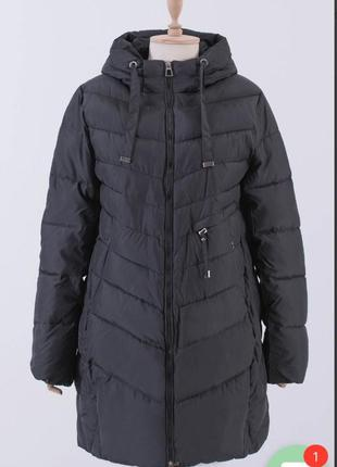 ❤️куртка зимняя пальто пуховик