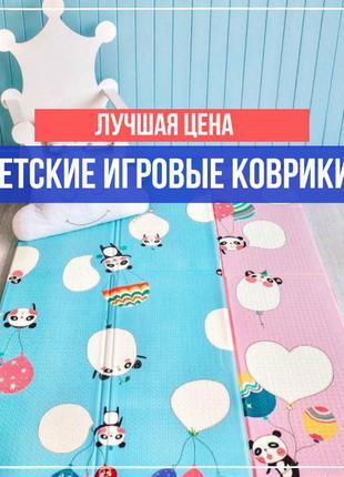 Развивающий детский термо коврик для ползания непромокаемый